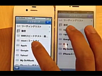 iPhone5発売。旧型のiPhone4Sとの性能比較映像。iPhone5速すぎワロタ。