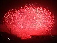 今年も大爆発。PL花火はやっぱり格が違った動画。2011教祖祭PL花火芸術