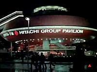 日立グループ館は巨大なUFO!日本万国博覧会(大阪万博)の映像