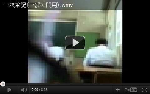 大阪府教員採用試験(筆記、面接)の盗撮動画がYouTubeにアップされる。