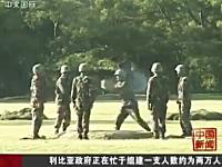 ちょwww中国の軍人さんがチキチキ爆弾ゲームをリアルにやってるwww