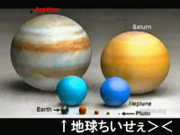 壮大な宇宙、星や惑星の大きさ比較ムービー