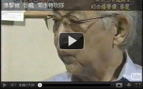 海底スクープ映像 悲運の爆撃機 「呑龍」 大日本帝国陸軍