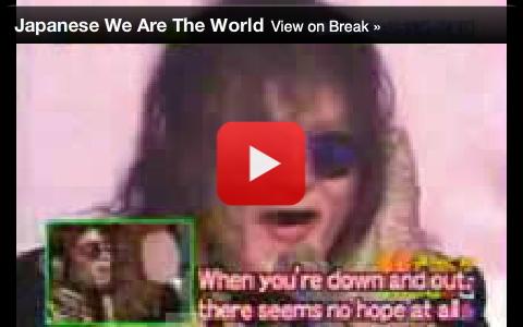 モノマネオールスターズ 「We Are The World」