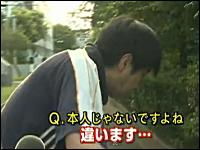 殺人未遂事件で逮捕前にインタビューに答えた犯人が挙動不審すぎるwww