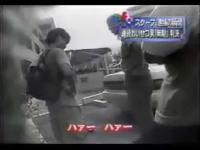 女児連続暴行犯(高山正樹)逮捕の瞬間!