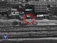 イスラエル軍によるガザ空爆。施設にスパイクミサイルが撃ち込まれる瞬間