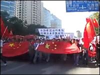 中国の反日デモがヤバイ。日本企業は早く逃げろ。外務省は渡航の注意を!