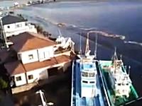 自宅が津波に襲われ、流れてきた船に飛び乗り奇跡的に生還した人の記録