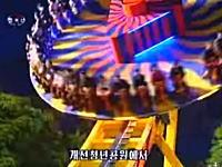 北朝鮮でデートする時はここだ!ピョンヤンの遊園地が意外に豪華だww