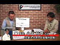 福島第一原発一号機で再臨界の可能性。最悪のシナリオも。京都大学原子炉実験所助教