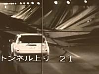 笹子トンネル崩落事故でニュースに一瞬映ったトンネル内の監視カメラ映像がヤバイ