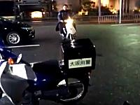 富田林市で大阪府警と思われる人物が若者の原付をノーヘルで乗り回す。