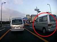 これは酷い(@_@;)大阪でワンボックスカーから酷い嫌がらせを受けるバイク