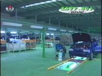 北朝鮮の国産自動車メーカー「平和」を紹介するムービー