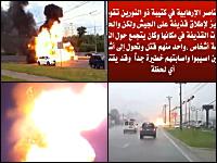 1000mg小ネタ爆発編。路上で燃えていた車が大爆発を起こして白CARギリ2