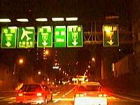 【大阪】阪神高速環状線で大暴れするDQNシビックたち これは酷いwwwww
