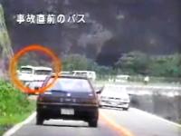 15人が死亡した福井県越前町岩盤崩落事件 あの衝撃映像をもう一度